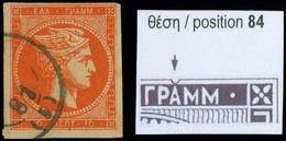 O Lot: 210 - Timbres