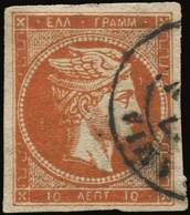 O Lot: 211 - Timbres