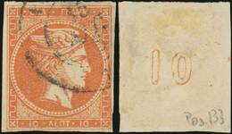 O Lot: 213 - Timbres