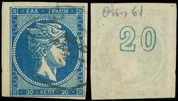 O Lot: 217 - Timbres