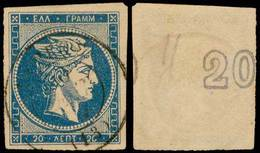 O Lot: 219 - Timbres