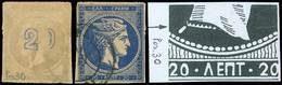 O Lot: 227 - Timbres
