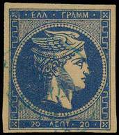 O Lot: 229 - Timbres