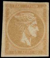 * Lot: 234 - Timbres