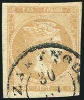 O Lot: 236 - Timbres