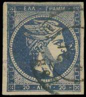 O Lot: 237 - Timbres