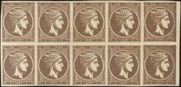 **/* Lot: 240 - Timbres