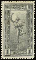 * Lot: 381 - Timbres
