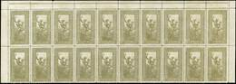 ** Lot: 388 - Timbres