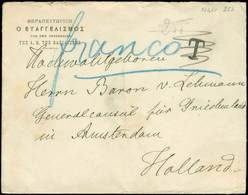 C Lot: 391 - Timbres