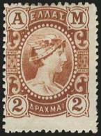 * Lot: 393 - Timbres
