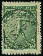 O Lot: 399 - Timbres