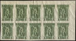 ** Lot: 403 - Timbres