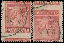 O Lot: 404 - Timbres
