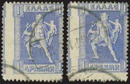 O Lot: 406 - Timbres