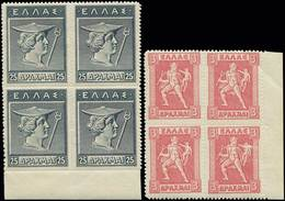 ** Lot: 408 - Timbres
