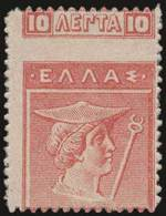 ** Lot: 409 - Timbres