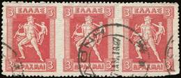 O Lot: 412 - Timbres