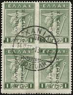 O Lot: 414 - Timbres