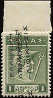 * Lot: 415 - Timbres