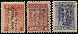 * Lot: 418 - Timbres