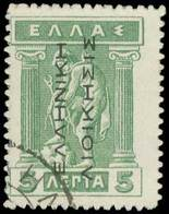 O Lot: 419 - Timbres