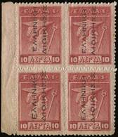 ** Lot: 420 - Timbres