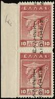 ** Lot: 421 - Timbres
