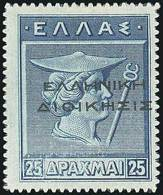 * Lot: 425 - Timbres