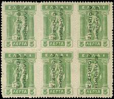 ** Lot: 426 - Timbres
