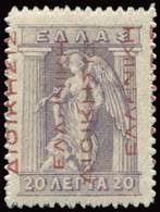 ** Lot: 433 - Timbres