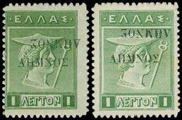 (*) Lot: 435 - Timbres