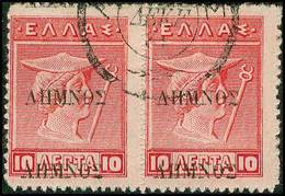 O Lot: 437 - Timbres