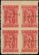 * Lot: 438 - Timbres