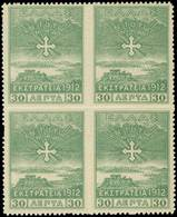 ** Lot: 441 - Timbres