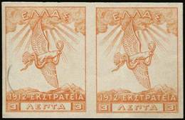 ** Lot: 442 - Timbres