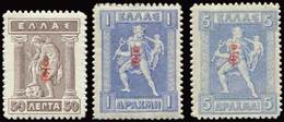 ** Lot: 443 - Timbres