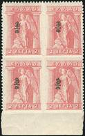 ** Lot: 444 - Timbres