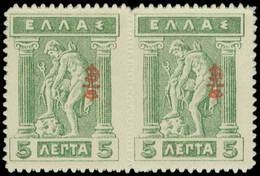 ** Lot: 445 - Timbres