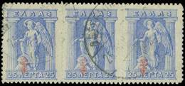 O Lot: 448 - Timbres
