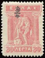 * Lot: 449 - Timbres