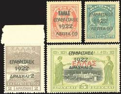 ** Lot: 453 - Timbres