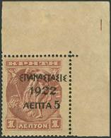 ** Lot: 458 - Timbres
