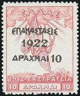 * Lot: 459 - Timbres