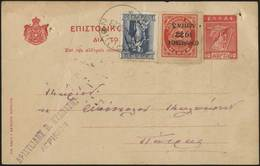 PS Lot: 460 - Timbres