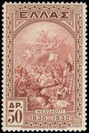 ** Lot: 471 - Timbres