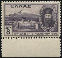 ** Lot: 473 - Timbres