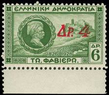 ** Lot: 474 - Timbres
