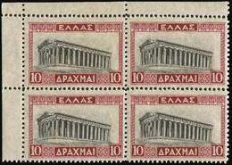 ** Lot: 475 - Timbres