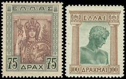 * Lot: 479 - Timbres